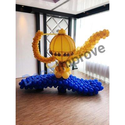 Aladdin Wonderlamp Ballondecoratie