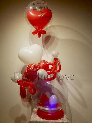 Ocean's Love Glass Ballondecoratie Cadeauballon Stuffer Ballon