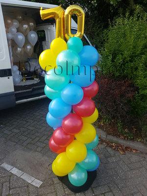 Ballonnenpilaar Standaard 70e Verjaardag Regenboog 220cm Clusters van 4