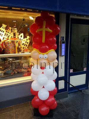 Ballonnenpilaar Standaard Sinterklaas