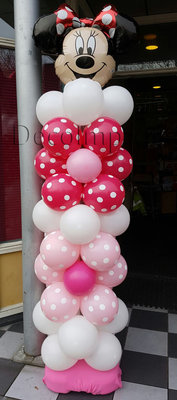 Ballonnenpilaar Standaard Minnie Mouse Bloemenpatroon 220cm