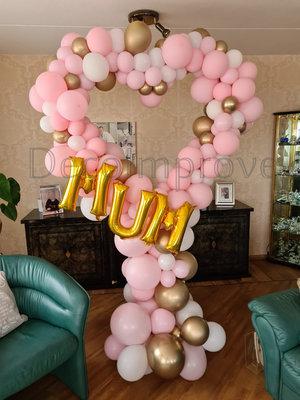 Organic Love Roze, Wit en Goud Foto Frame Ballondecoratie Hartvorm