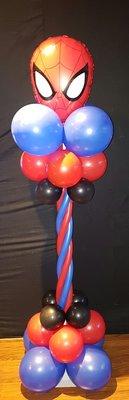Spiderman Luxe Ballonnenpilaar