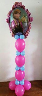 Frozen Fuchsia Anna en Elsa Helium Ballonnenpilaar