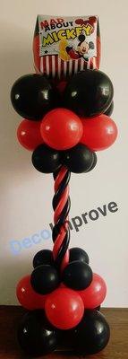 Mickey Mouse Clubhuis Cubez Luxe Ballonnenpilaar
