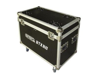 JV Case for 2x BTX-BEAM 5R