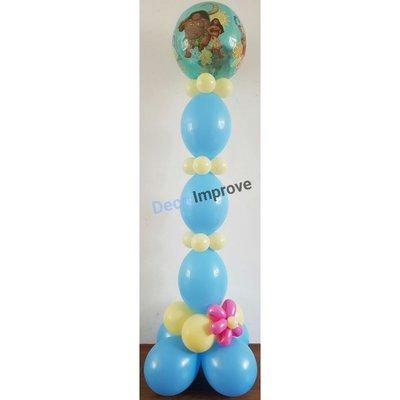 Vaiana Helium Ballonnenpilaar