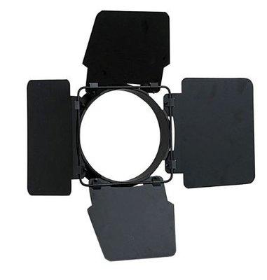 Showtec Barndoor for Quanta W3500/Spectral 800-2500 series