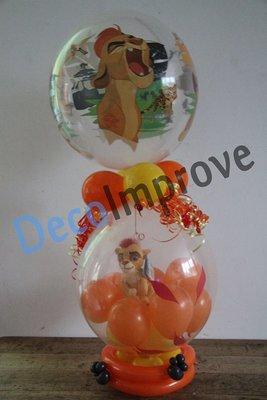 De Leeuwenwacht Kion Cadeauballon Stuffer Ballon