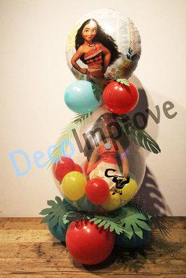 Vaiana Cadeauballon Stuffer Ballon